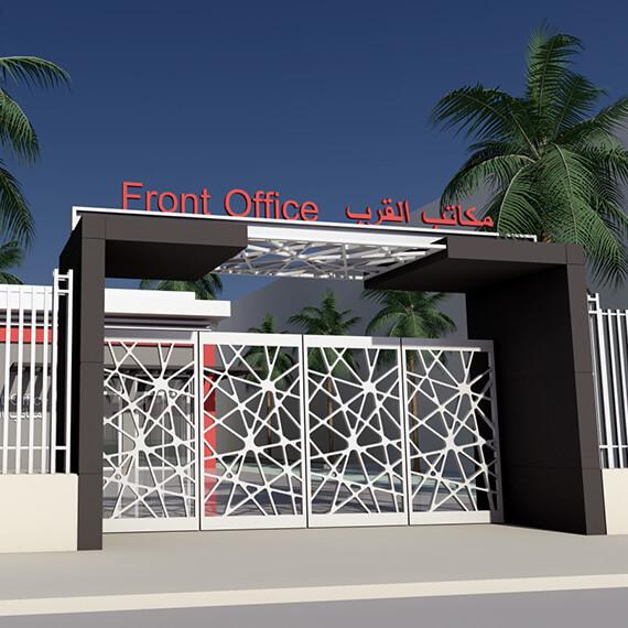 Palais de Justice de Kénira